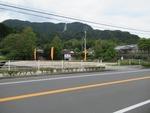 鹿児島県 姶良市 平松 売土地 事業...