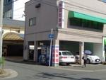 鹿児島市堀江町 貸駐車場 1.8万円