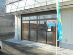 姶良市 平松 貸店舗 37.39� 5.0万...